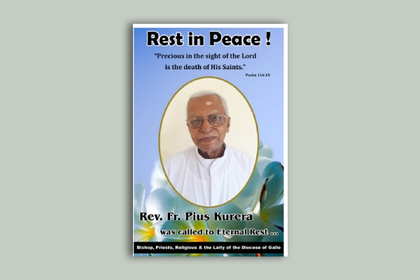 simple funeral roll up banner