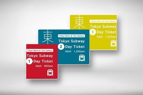 subway travel ticket