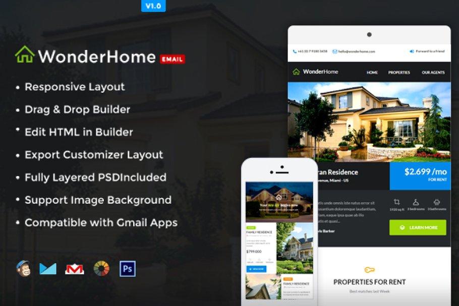 editable real estate e newsletter template
