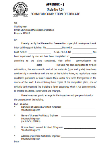 work completion certificate form