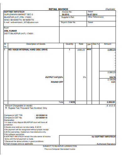 blank retail invoice