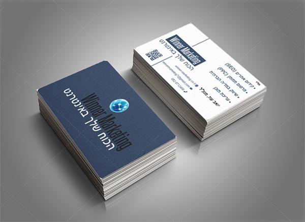 business card design for winner marketing