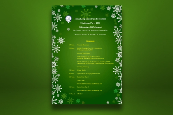christmas party program