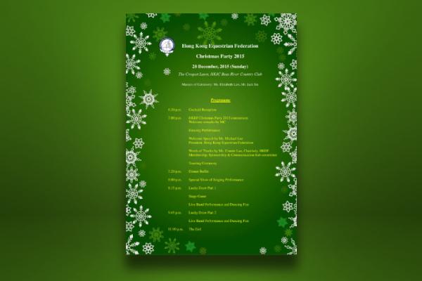 christmas party program