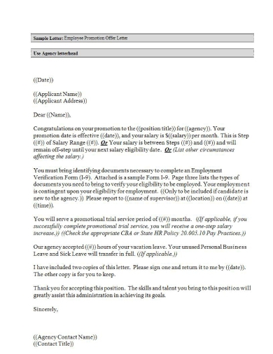 employee promotion letter1