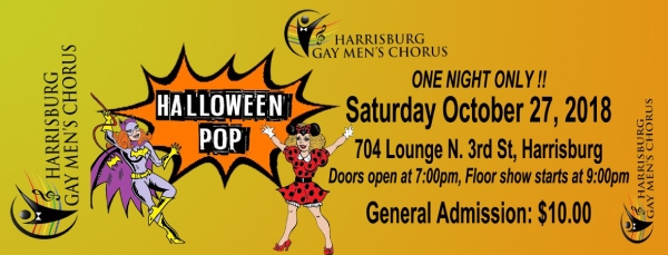 halloween dance party admission ticket