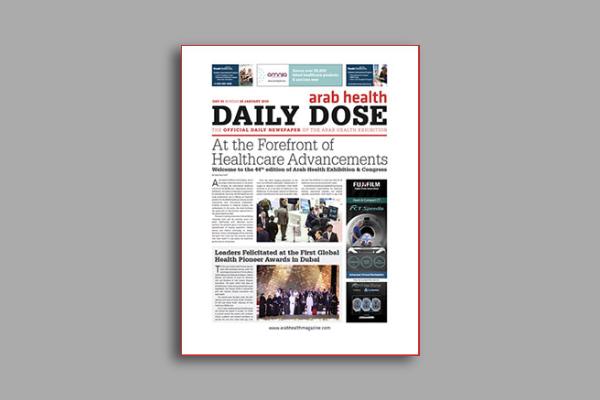 health care advancement newspaper