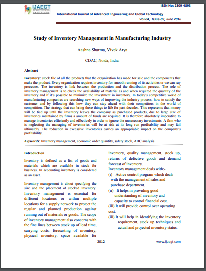 inventory management in the manufacturing industry