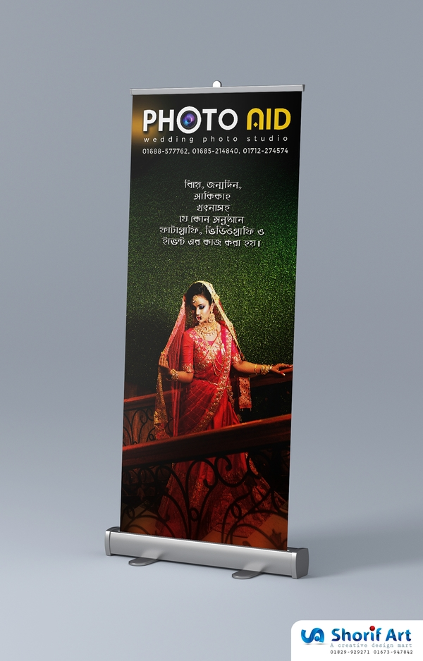 photo aid photo studio roll up banner
