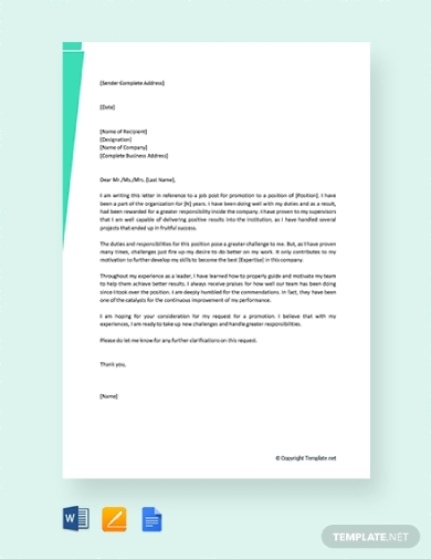self promotion recommendation letter