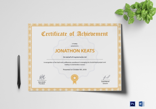 simple certificate of achievement