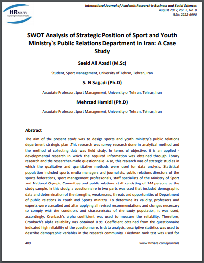 sports event swot analysis