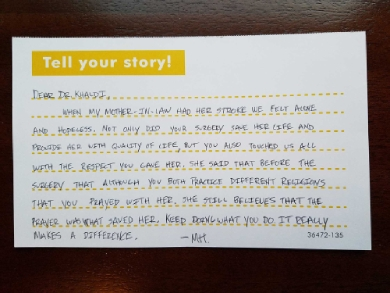 tell your story thank you note