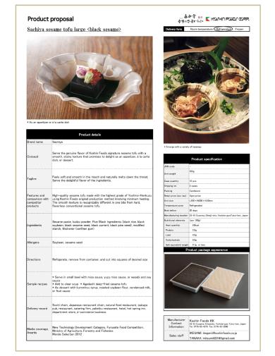 black sesame tofu product proposal
