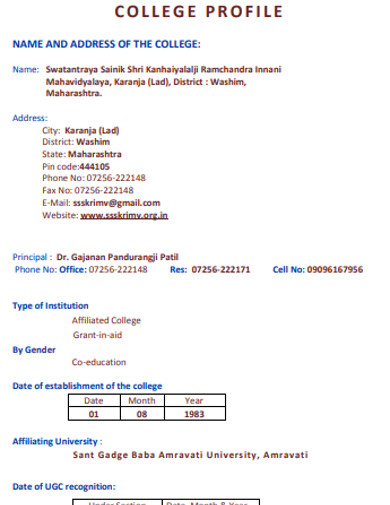 college profile sheet examples