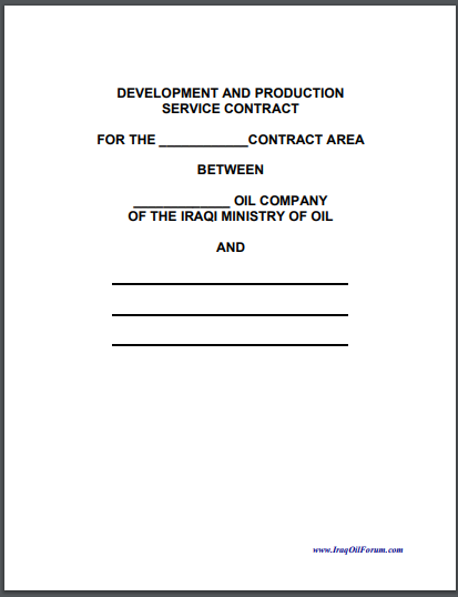 development and production service agreement