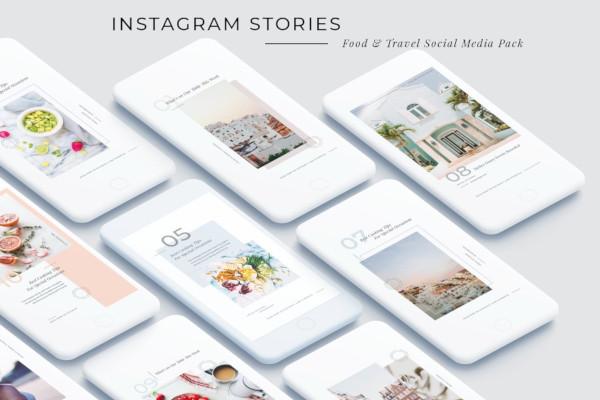 food travel instagram stories