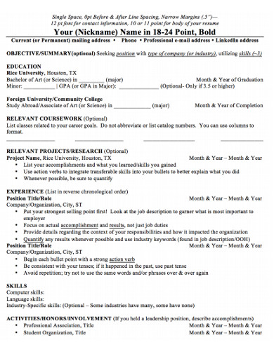 sample college student resume