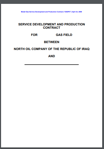 service development and production contract