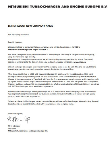 company name change letter example