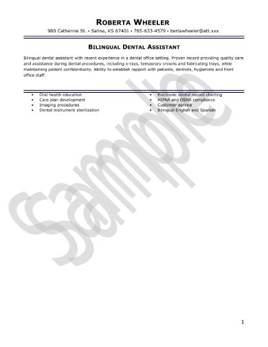bilingual dental assistant resume