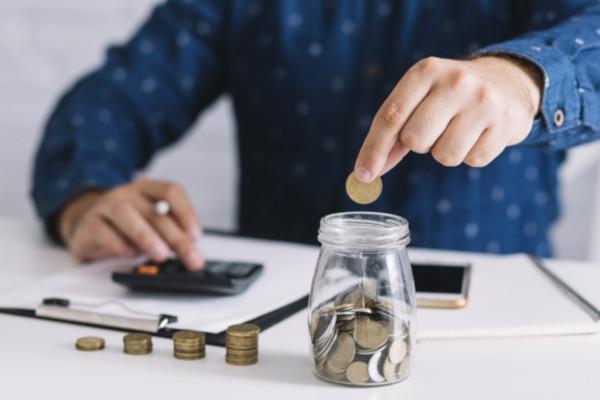 limitations of 401k retairment saving plan