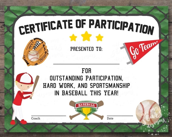 printable baseball participation certificate sports award