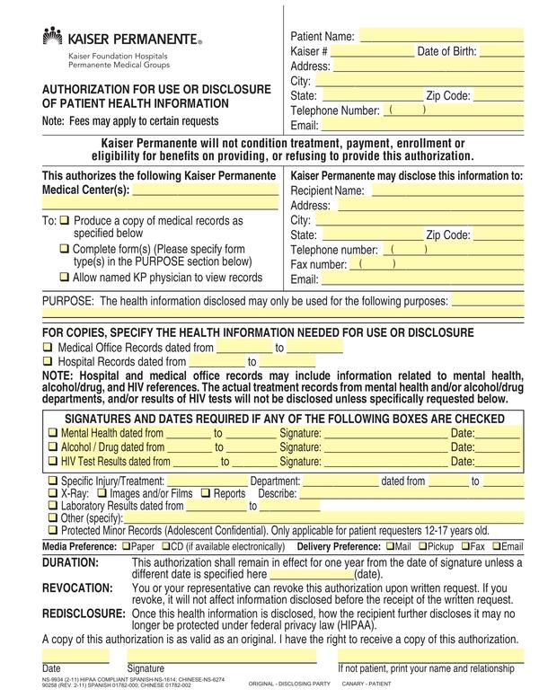 medical release form 10