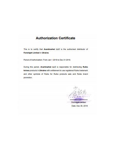 authorization certificate
