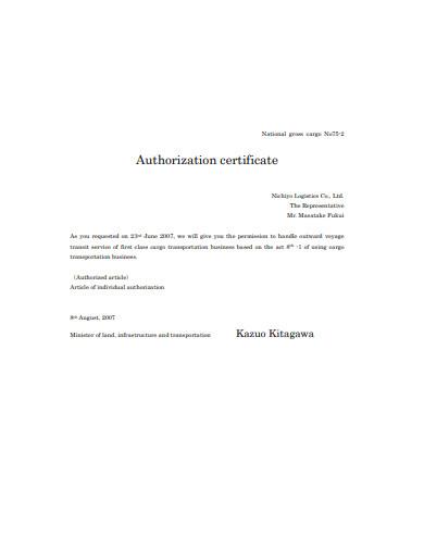 authorization certificate example