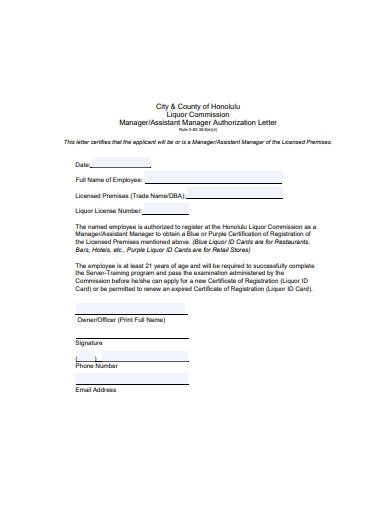 manager authorization letter