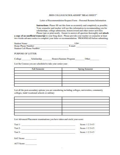 scholarship brag sheet