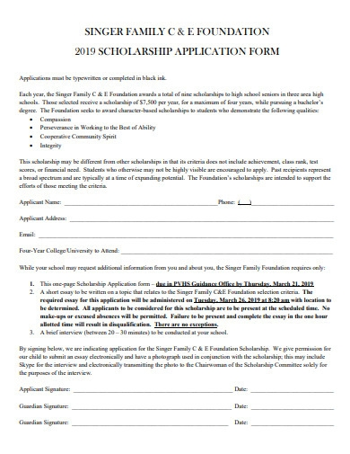 basic foundation scholarship application form sample