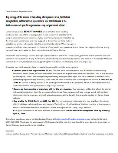 benefit dinner donation solicitation letter