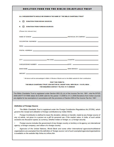 donation form for the biblio charitable trust