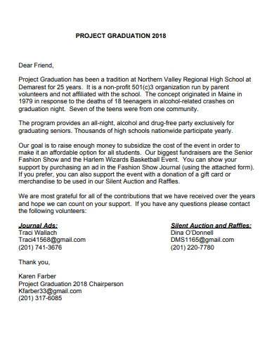 project donation solicitation letter