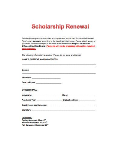 sample scholarship renewal form example