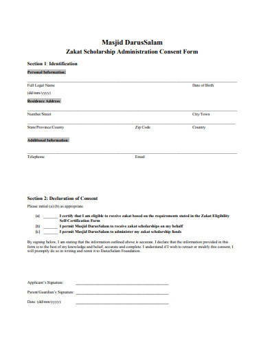 scholarship administration consent form