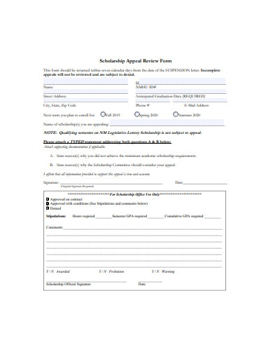 scholarship appeal review form