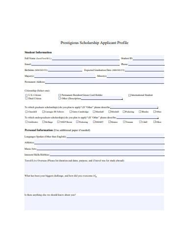 scholarship applicant profile