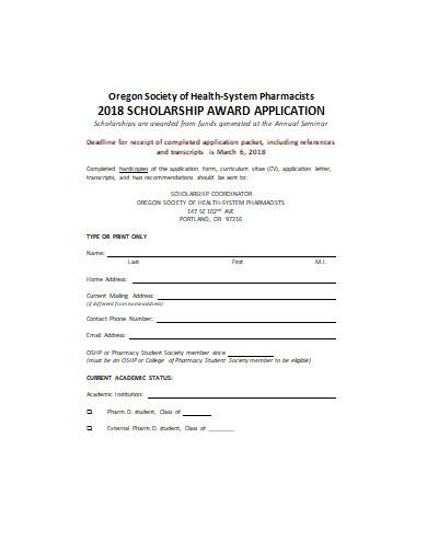 scholarship award application form