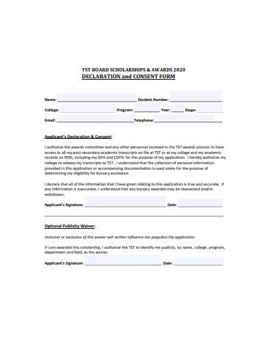 scholarship consent form sample