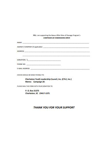 scholarship donation request letter