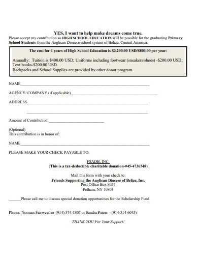 scholarship fund donation request letter