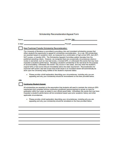 scholarship reconsideration appeal form