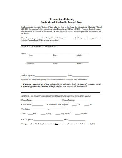 scholarship renewal form example