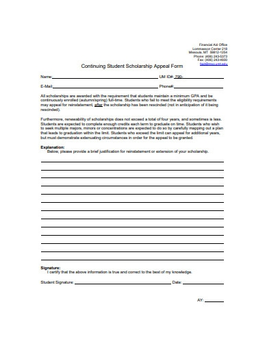 student scholarship appeal form