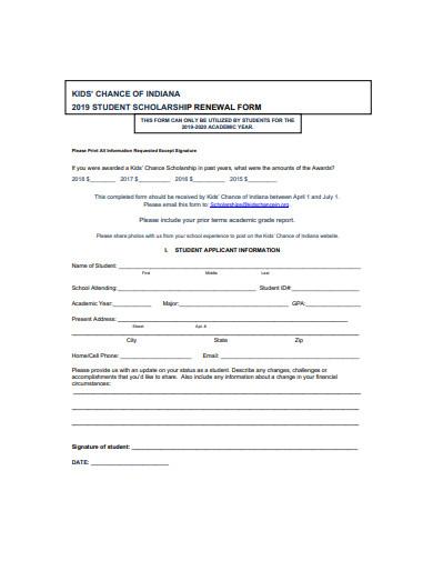 student scholarship renewal form