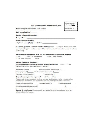 summer camp scholarship application format