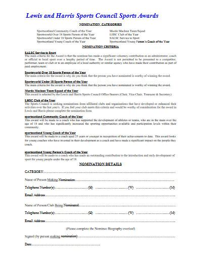 sports award nomination form